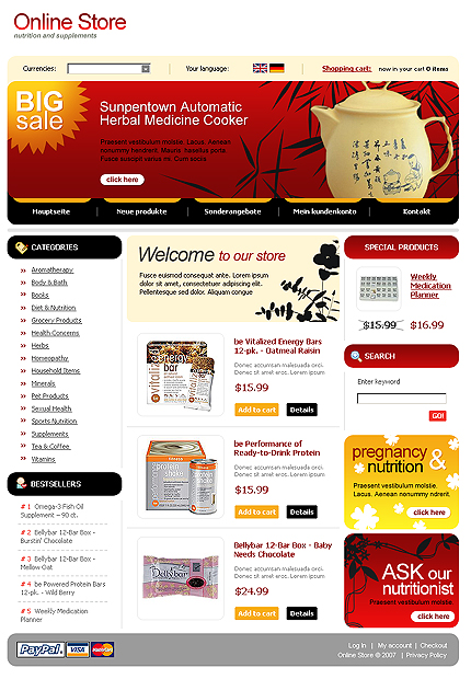 NetSuite Ecommerce Template 0016135b